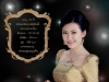 Miss Laos 2012 M18