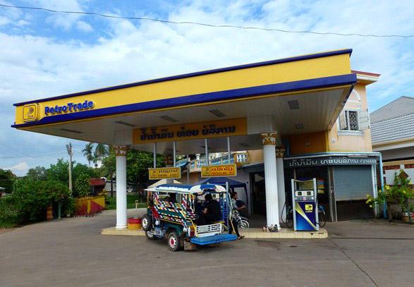 PetroTrade Laos