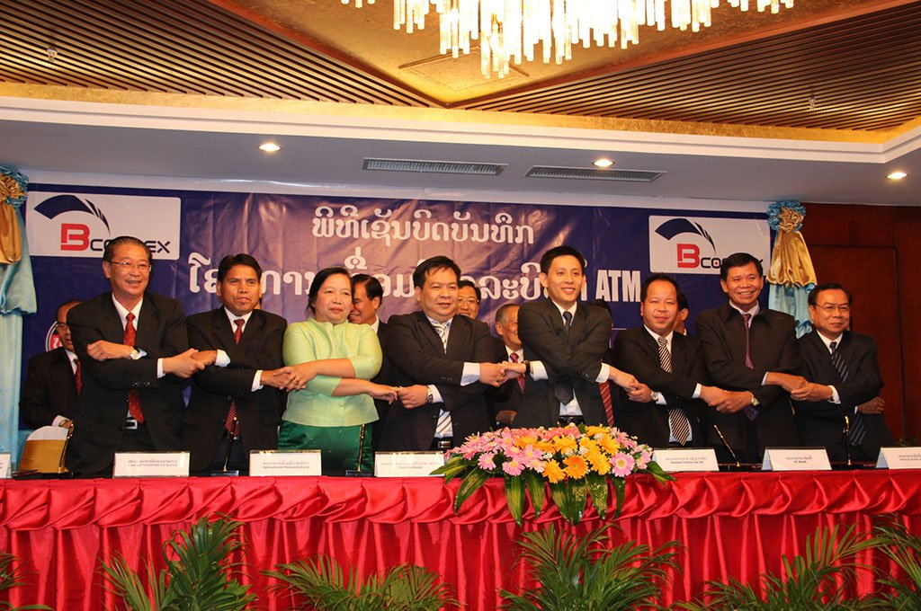 Banks Agree to Share ATMs in Laos