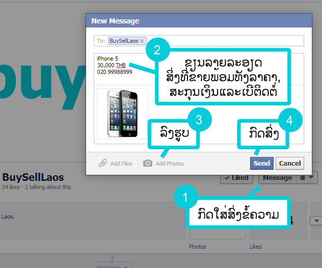 Buy Sell Laos Facebook