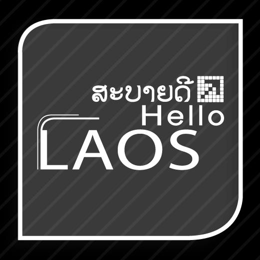 Hello Laos Magazine