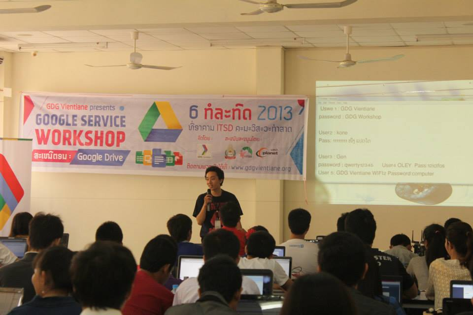 Google Developer Group Vientiane