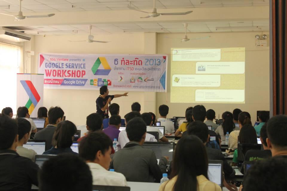 GDG Vientiane