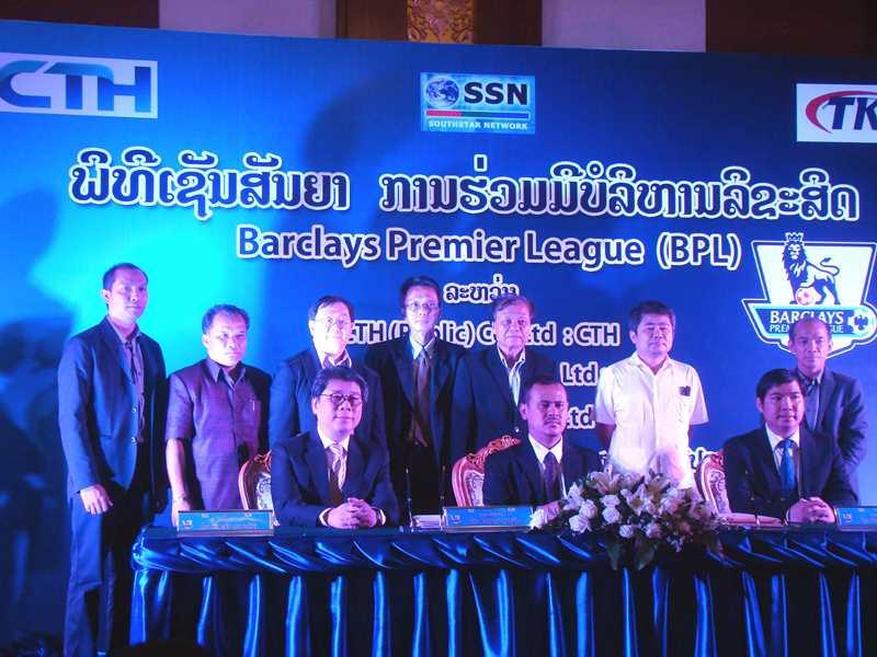 english-premier-league-laos