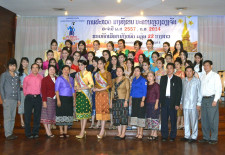 Miss Lao New Year 2014 to be held next month
